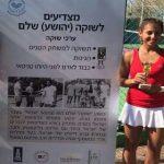 Malatyalı Tenisci Zehra Lara Tekbaş Kızımızın Büyük Başarısı