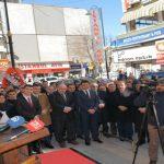 Vali Toprak Ziraat Katılım Bankasının Açılışına Katıldı