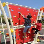 4 Mahalleye Yeni Çocuk Parkı