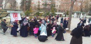 Ülkem İçin Dua Programı Eyüp Sultan Camii'nde Düzenlendi