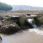 İl Özel İdaresinden Sarıkamış Köyü'nde Önemli Sulama Projesi