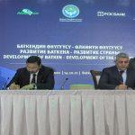 Başkan Sadıkoğlu Kırgızistan'da Düzenlenen Yatırım Forumuna Katıldı.